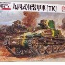 Model: Light Armored Vehicle