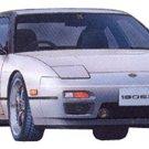 Model: Fujimi Inch Up RPS13