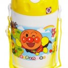 Anpanman AL Drinking Flask with Straw