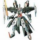 Model: 1/144 Gundam Hydra [Japan Import]