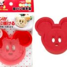 Skater Disney Mickey Mouse Shape Bread Cookie Cutter Mold (PNB1)
