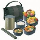 Zojirushi Thermal Lunch Box BENTO BAKO   SZ-DA03-GL Olive Green (Japan Import)