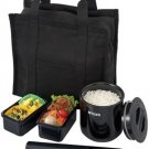 Tiger Black Lunchbox Thermos Lwy-t036-k (Mens Specification)