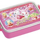 Slater - Jewel Pet (strawberry) dishwasher tight lunch box Square RB3A