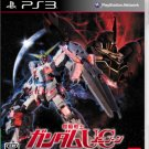 Mobile Suit Gundam UC [Special Edition] [Japan Import]