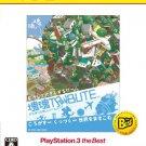 Katamari Damacy Tribute (PlayStation3 the Best) [Japan Import]