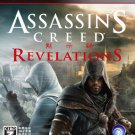 UBI Soft - Playstation 3 - Assassins Creed Revelations
