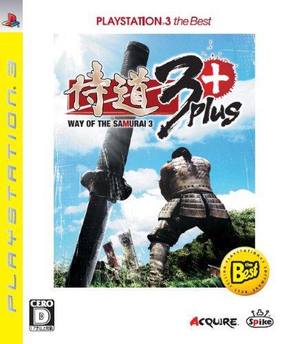 Samurai Dou 3 Plus (PlayStation3 the Best) [Japan Import]