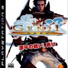 Sony Computer Ent - Playstation 3 - Genji Kamui Souran /Genji Days of the Blade