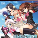Little Busters! Converted Edition Playstation 3 Game
