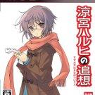 Suzumiya Haruhi no Tsuisou Tsuisou Nagato Yuki no Otoshimono Playstation 3 Game