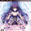 Date A Live: Rine Utopia [Regular Edition] [Japan Import]