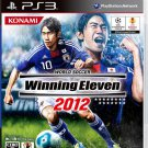 World Soccer Winning Eleven 2012 [Japan Import]