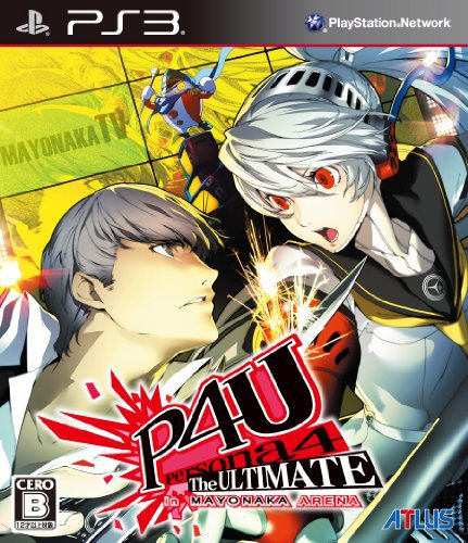 Altus - PS3 - Persona 4 The Ultimate In Mayonaka Arena