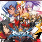 Game: PS3 Blazblue Chronophantasma [Japan Import]