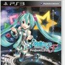 Hatsune Miku: Project Diva F [Japanese Import] Playstation 3