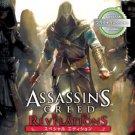 UBI Soft - Xbox 360 - Assassins Creed Revelations [Special Edition]