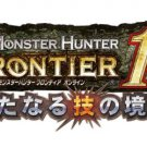 Capcom - Xbox 360 - Monster Hunter Frontier Online (Season 10 Premium Package)