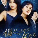 TV Series - Heavenly Beauty DVD Box 1 (8DVDS) [Japan DVD] ALBEP-243