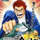 Aridink - Construction Battle Machines - PlayStation2