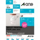 -One (A-one) - label seal [inkjet] glossy film White A4 1 sheet surface 10 28795