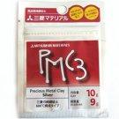 Mitsubishi PMC3 Precious Metal Clay Silver 10 grams
