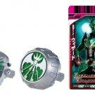 Kamen Rider Wizard - DX Hurricane Dragon Wizard Ring Set