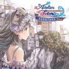Game: Totori no Atelier Plus Arland no Renkinjutsushi 2 [Japan Import]