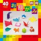 """Kyoiku Origami Paper 6"""" x 6"""" 252 Sheets 40 Color Tones"""