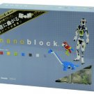 Nanoblock NB-007 Basic Set