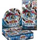 Yu-Gi-Oh! Zexal - OCG Judgement of the Light (30packs) Box