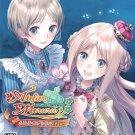 Game: PS3 Merle No Atelier Plus 3 [Japan Import]