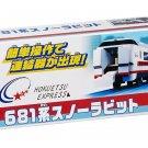 S-44 Series 681 Snow Rabbit (Tomica PlaRail Model Train)