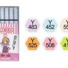 Neopiko-2 Puchi-1 6 Colors Set(Japan Import)