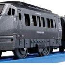 S-20 Limited Express Model Train Kyushu Railway Company 787
