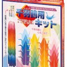 Toyo thousand paper cranes for kit