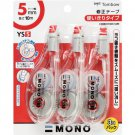 Dragonfly Pencil Correction Tape Mono Pack With 3 Pieces YS53P KCA-326
