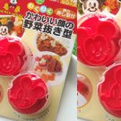 Mickey Mouse Vegetable Mold, Cookie Stamp, Made in Japan (Japan Import)