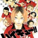 Shueisha - Haruichi Furudate - Haikyu Vol4