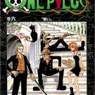 One Piece Vol. 6 (One Piece) (in Japanese) [Japanese Import]