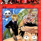 One Piece Vol. 7 (One Piece) (in Japanese) [Japanese Import]