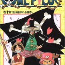 One Piece Vol. 16 (One Piece) (in Japanese) [Japanese Import]