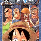 One Piece Vol. 27 (One Piece) (in Japanese) [Japanese Import]