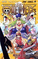 One Piece Vol. 38 (One Piece) (in Japanese) [Japanese Import]
