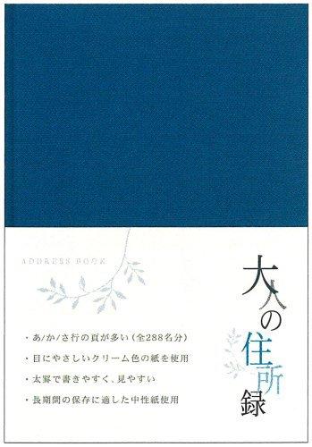 Address Book Blue Green HF A5