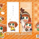 PETIT IDOLM@STER - Clear Bookmark 4 [Yayo]  (Japan Import)