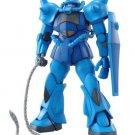 Model: Gundam MS-07B Gouf Ver 2.0 MG 1/100 [Japan Import]