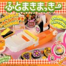 Kitchen: Futomaki Maki Sushi Roll Preparing Kit (Japan)