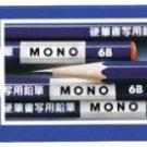 Dragonfly  MONO 4B pencils Kohitsu for Shosha, KM-KKS4B (Japan Import)