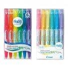 Pilot Frixion Light Fluorescent Ink and Soft Color Erasable Highlighter Pen Set
